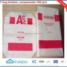 Pp mesh big bag /breathable jumbo bag/pp bulk bag
