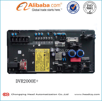 alternator Automatic Voltage Regulation AVR DVR2000E Voltage Regulator