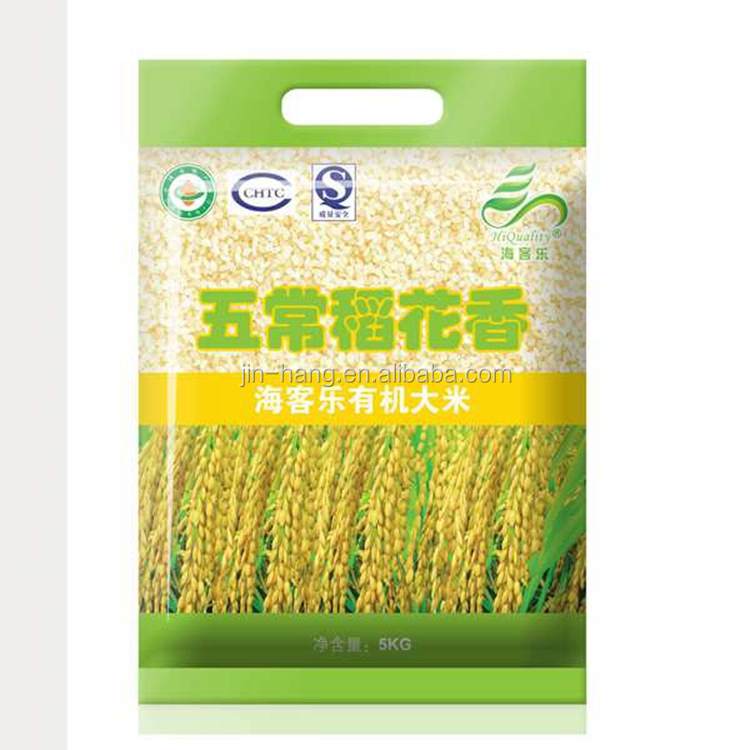NY/PP Woven bag for packaging Rice Grain Beans Bag with handle
