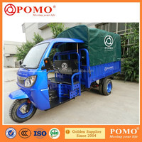 2015 Peru Popular Motorized 300CC Water Cooled Gasoline Engine Four Wheeler Cargo Tricycle