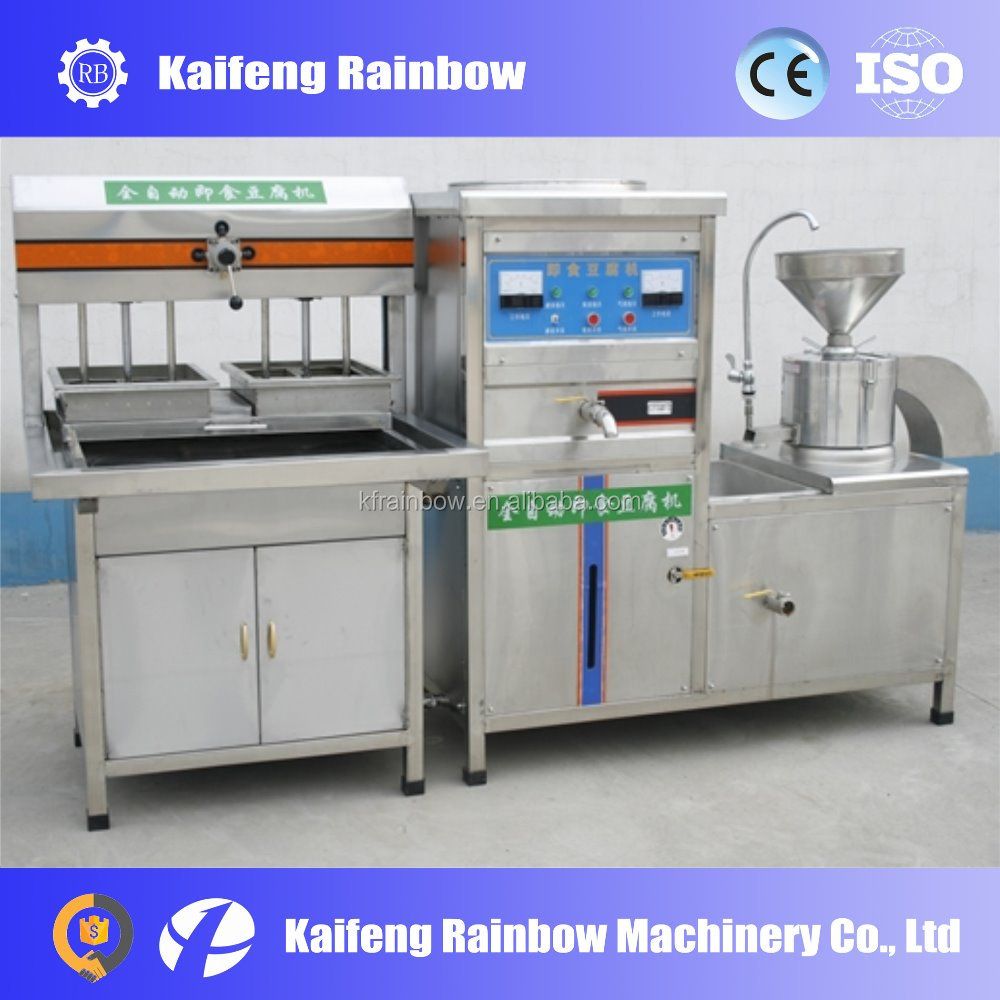 gas type stainless steel soybean tofu press machine with soybean milk