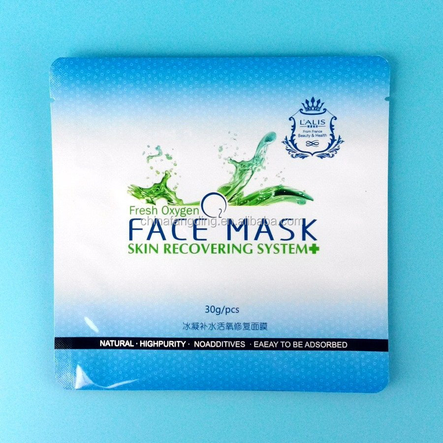 Aluminum foil face Mask pouch/Cheap price cosmetic packaging bag