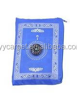 Islamic Travel Prayer Mats With Pocket Sized Carry Bags