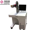 china supply mini new products laser marking machine metal for bar codes