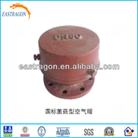 Marine GB mushroom Type Air Vent Head Valve 5K DN50--DN400