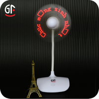 Valentine Gift Ideas Touch Switch LED Chargeable Promotional Chargeable Fan