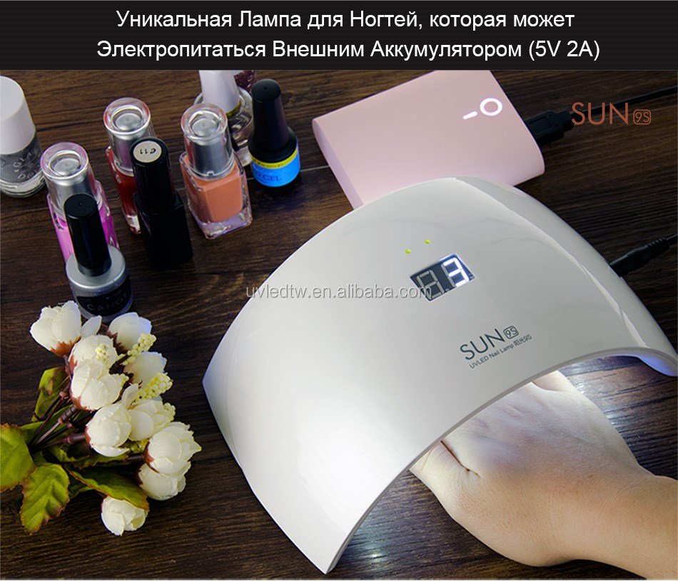 Nail Art Supplies Uv Led Lamp 36watt Led Curing Lamp For ...