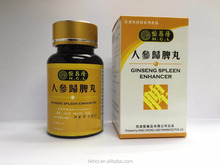 H.C.L. Ginseng Spleen Enhancer - tonic for swirl and headache