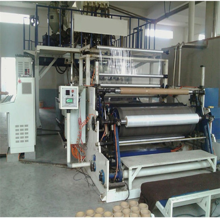 pe stretch film packaging film strength machine film 50 cm