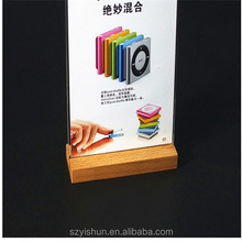 MDF Wood base with acrylic photo frame acrylic frame with wooden base