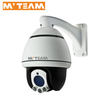 best price ip speed dome camera 10X CCD sensor 700TVL Mini ir outdoor ptz camera
