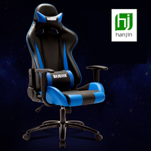 Dickson E-sport computer chair good office gaming chair