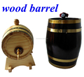 3liter wood barrel wine barrels customize production