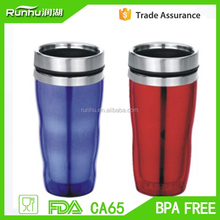 Popular Advertising Logo Printed Promotional Travel Mug RHSP304-16