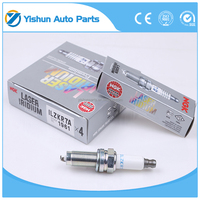 car engine 101905622 / ILZKR7A (1961) NGK japanese iridium spark plugs for Audi,Accord