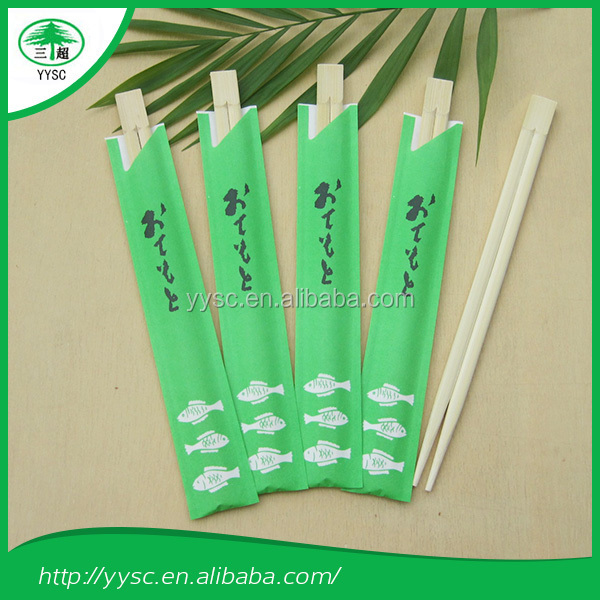 TWINS bamboo chopsticks 23cm