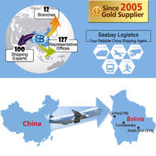 barata air freight cargo shipping service from china to quito guayaquil ecuador