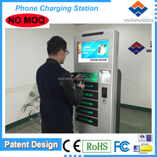 The luxury vending machine, cell phone charging kiosk APC-06B