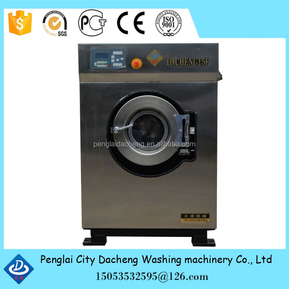 Commercial Laundry washing machine /Industrial washer extractor for hotel, hospital