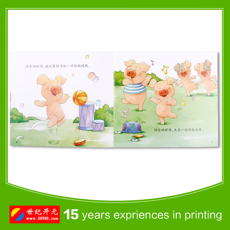 bulk child softcover hardcover board book printing with low cost for kids in alibaba