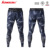 Gym Fitness Wear Full Long Compression Pants Men