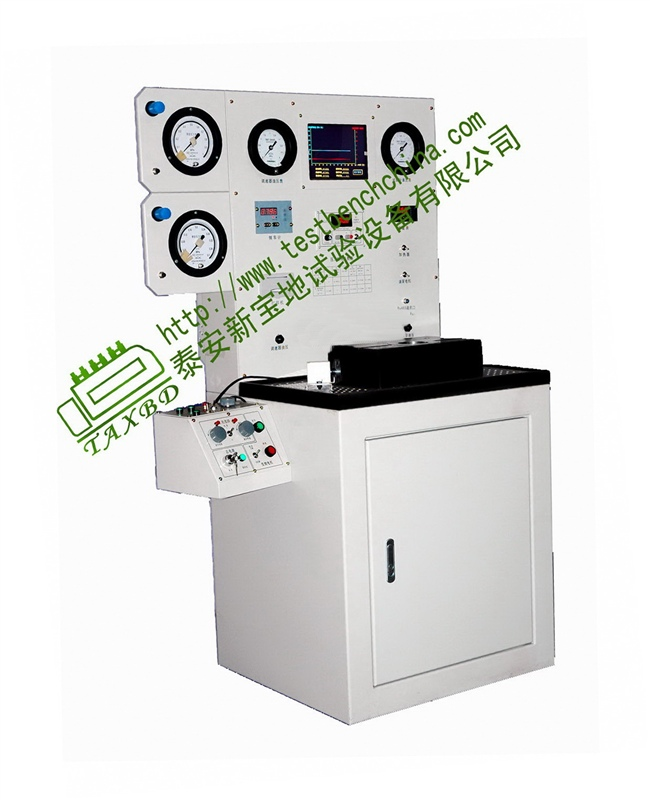 High Quality Speed Governor Test Bench