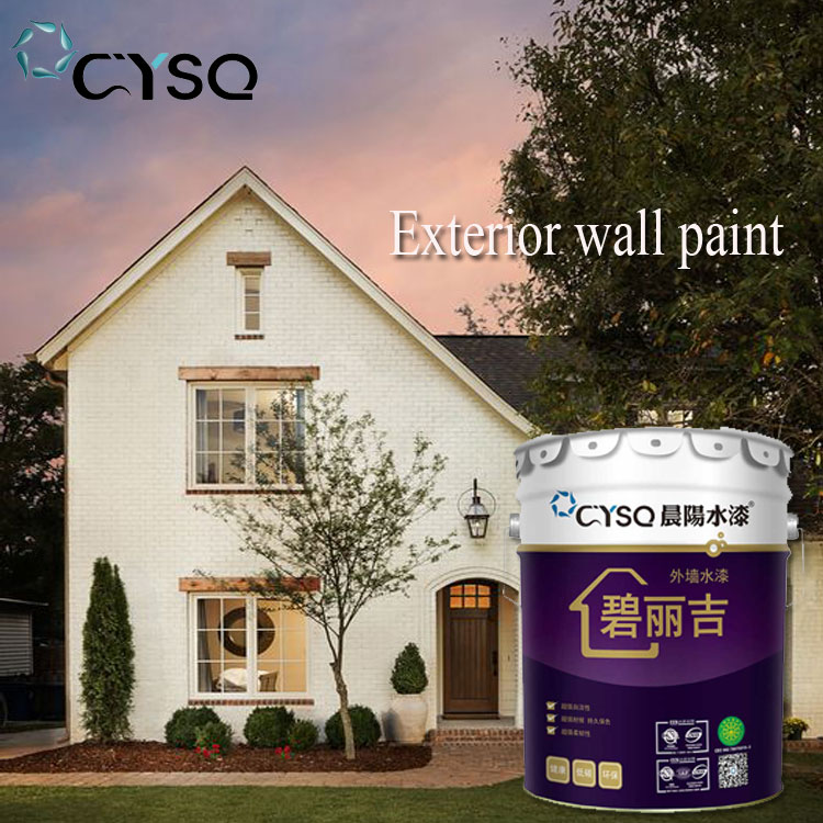 UV-resistant waterproof exterior waterborne coating wall paint for home decoration