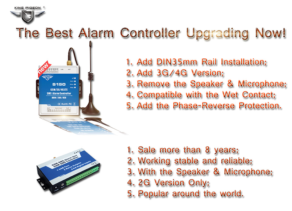 3G 4G Automatic Pump Controller S150