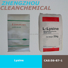 lysine quality test before shipment