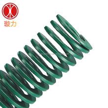Green Color Compression Die Spring For Metal Die-casting Mold IOS 10243 standard Spring Steel Wire Wire Drawing Dies springs