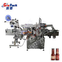 Automatic Self-adhesive double side and top side Labeling Machine for Beef canned