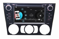 "7"" Digital Touch Screen Car DVD Player For BMW with GPS Navigation"