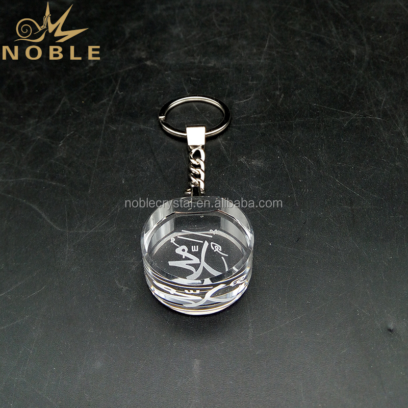 Allah Islamic Muslim Christmas Crystal Keychain New Year's Gifts