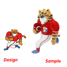 Custom Personalized Logo On Cheap Plush Tiger