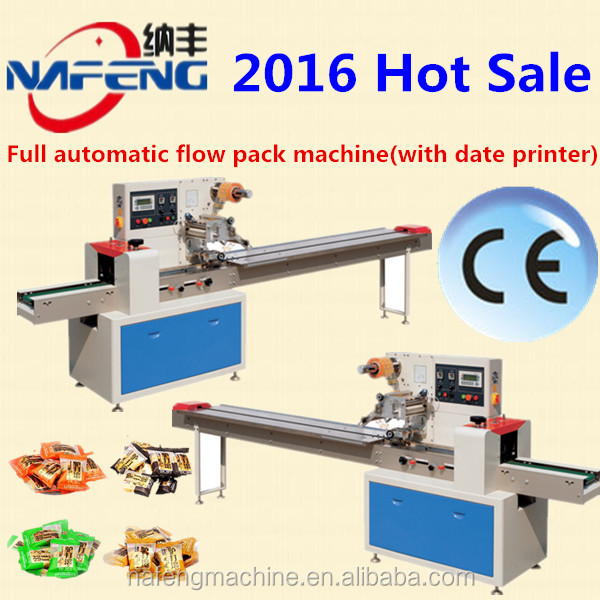 China supplier dbj-50 paper cup counting machine for sale
