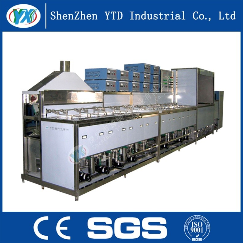 Supply of mobile phone chips/optical lens/clock precision glass ultrasonic cleaning machine