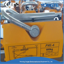Permanent magnetic plate lifter/magnetic lifter/500kg lifting magnet