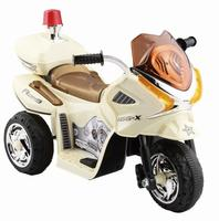 Best kids trikes! It is newest design electric toy motor ride on car