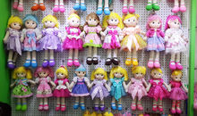 2014 hot sell multicolor series wholesale rag dolls