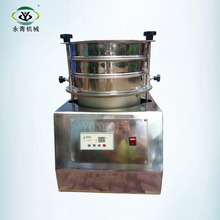Automatic Test Sieve Shaker Machine for Lab