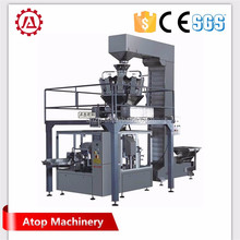 Nuts/soybean/dried fruit/snack/chocolate horizontal bag packing machine