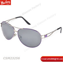 2016 High Quality Fashion Custom Sports Sunglasses