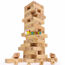 Wholesale 51 PCS educational baby stacking toys wooden jenga custom kids games wooden jenga for sale W13D149