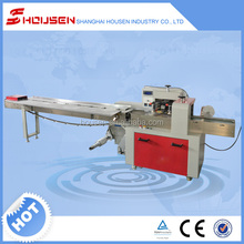 Automatic tooth pick paper packing machine