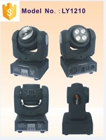 double face mini wash4x12w 4in1+4x10w 4in1Led Moving Head Beam Wash Spot Light Dj Disco Club