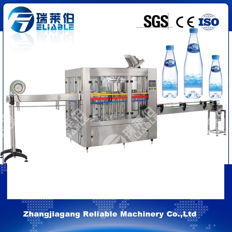 Latest plc controlled PET Packaged Drinking mineral/pure water Bottle filling making machine price