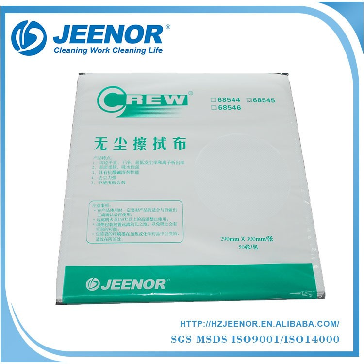 CL4 professional meltblown airlaid paper