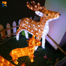 "32"" 60Leds christmas animals lights white animal put a gift box in his mouth"