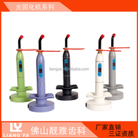 New hot sales model dental unit China supply high quality led curing lamp wireless dental 5W dental light