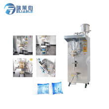 Small scale plastic bag making machine fully automatic bag filling sealing machine